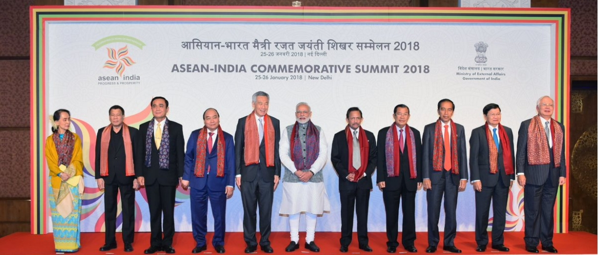 ASEAN-India Commemorative Summit